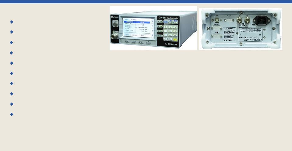 Gps Signal Generator : Home gps signal generator